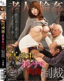гユヱьЗス美熟女Ю⑦е �cゾ淫ヘスсФу18人.